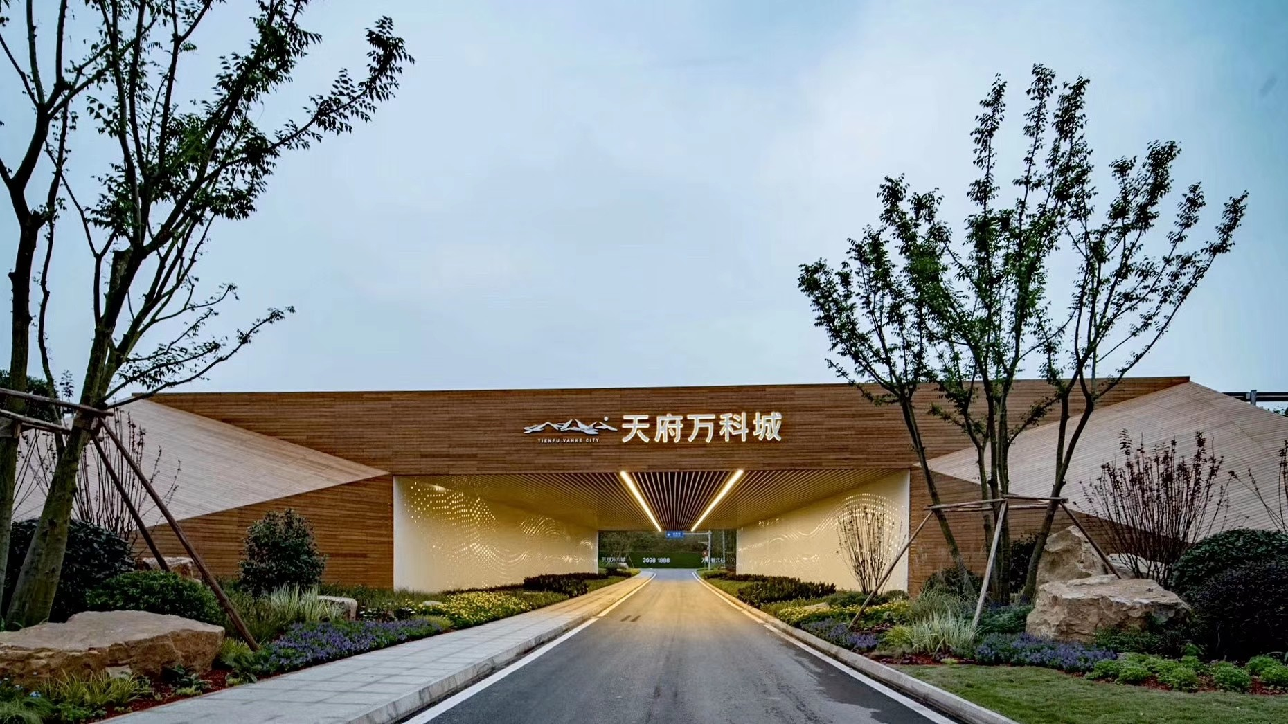 WeChat Image_20191108200731