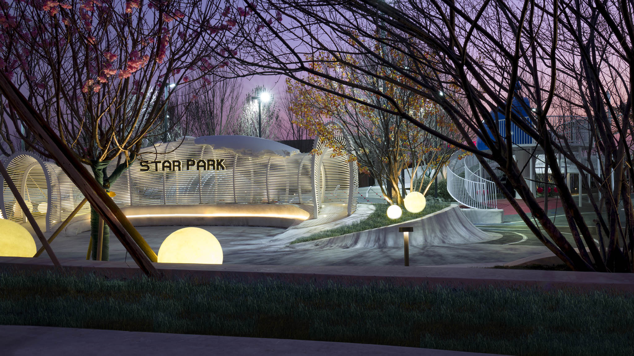 star park theater