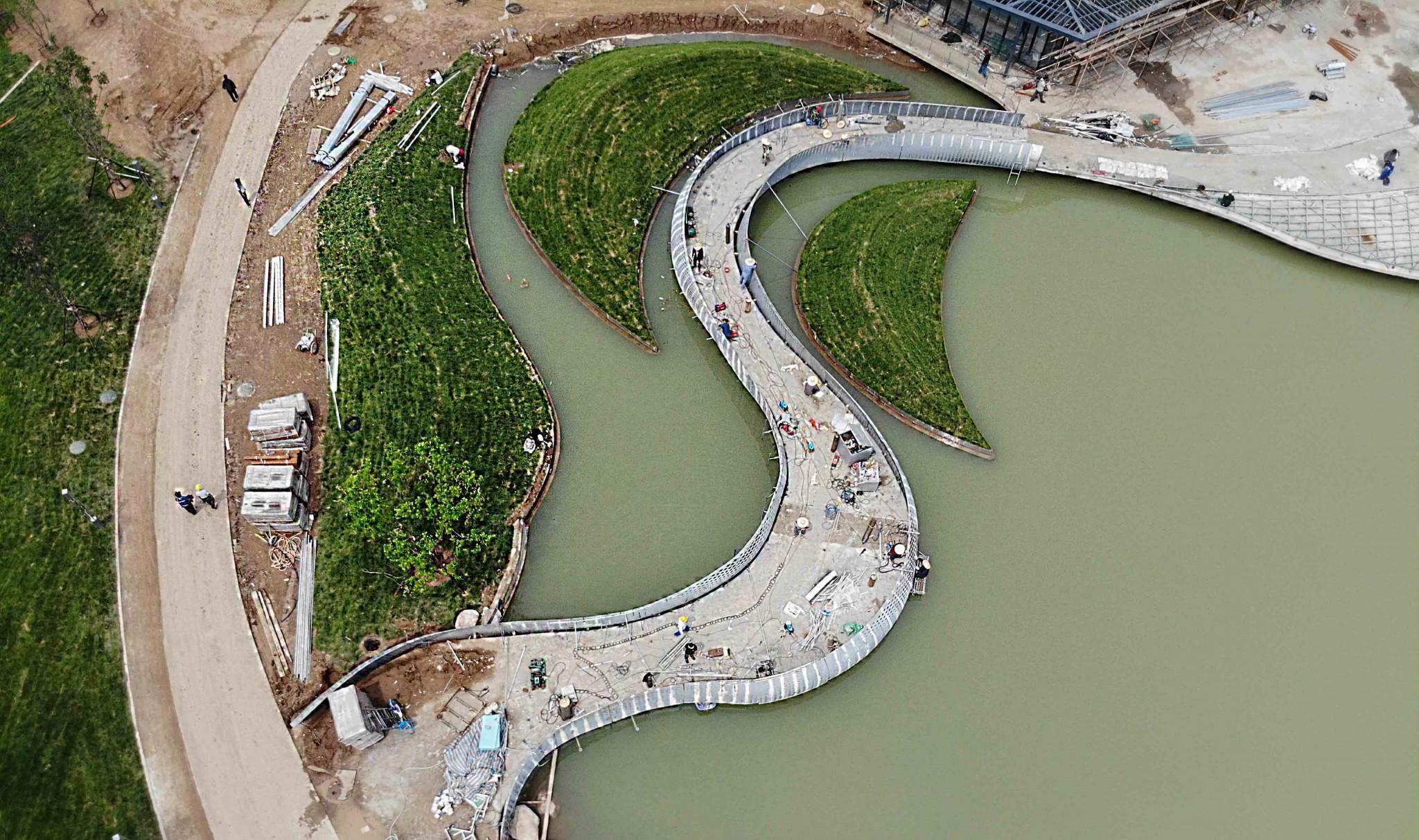 Baotou Park