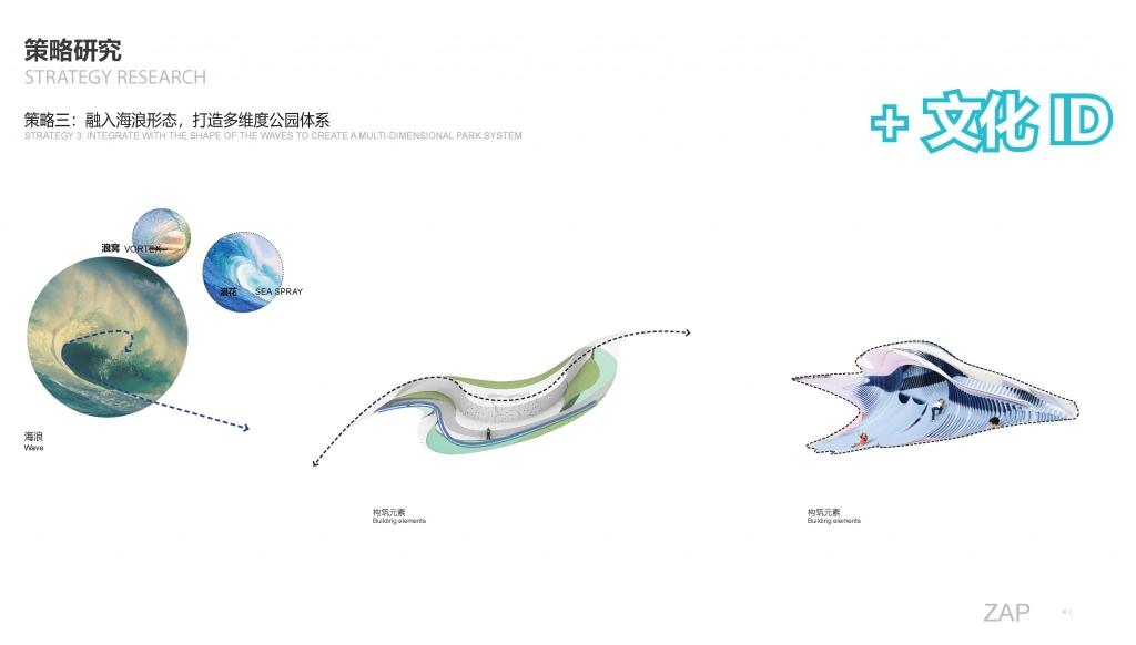Yizhu Park_Page_047