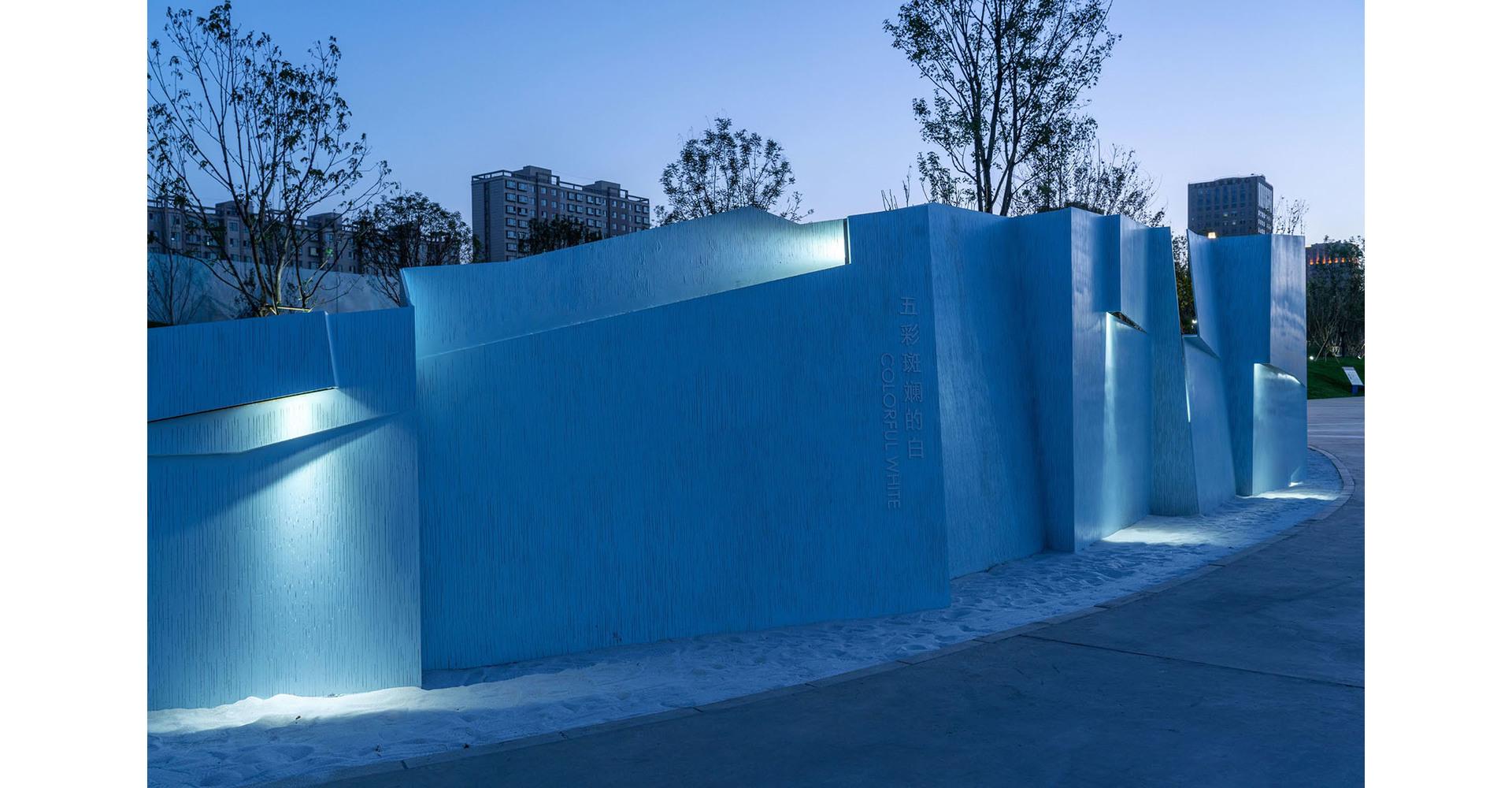 baotou ice park_Page_04